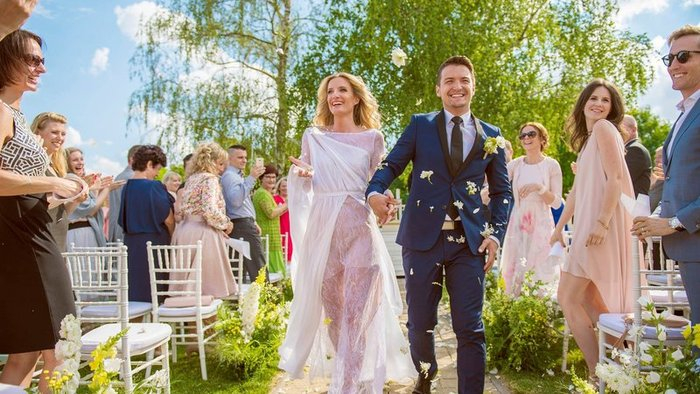 Ilyen volt Adela Banášová esküvője